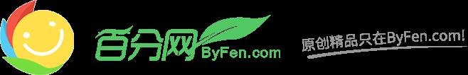百分网logo